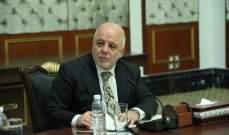 العبادي: ان استهانت الحكومة بدماء العراقيين استهانت الدول بكرامتنا وحياتنا