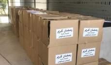 بلدية جبيل وزعت حصصا غذائية على بعض العائلات المحتاجة في المدينة