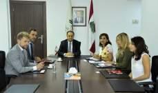 بطيش التقى وفد مؤسسة التمويل الدولية وبحث معه العلاقات الثنائية