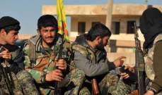 انترفاكس: مقتل 6 مقاتلين أكراد بقصف خاطئ للمقاتلات الأميركية بسوريا
