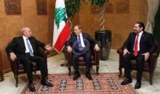 """الحريري و""""حزب الله"""" يتجرّعان الكأس المرّة نفسها!"""