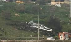 القناة الثانية: أكثر من 25 صاروخا أطلق على الأف 16 ما أدى إلى إسقاطها