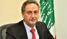 وزير الاقتصاد طلب من النيابة العامة الإستئنافية اقفال سوبرماركت لمخالفتها المتكررة في الأسعار