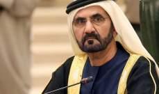 نائب رئيس الإمارات: نقف مع الحق الفلسطيني وإنهاء الاحتلال الإسرائيلي وحل الدولتين