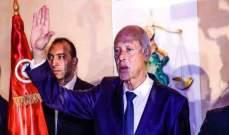 قيس سعيّد يؤدي اليمين الدستورية رئيسا لتونس في مقر البرلمان بالعاصمة