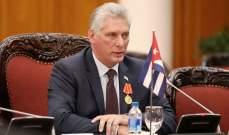 رئيس كوبا: هناك عدد كاف من الثوار لمواجهة أي نوع من التظاهرات التي تسعى لتدمير الثورة