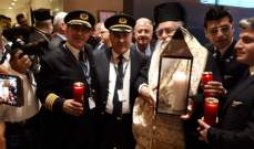 وصول شعلة النور المقدس إلى مطار بيروت قادمة من الأردن