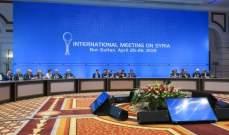 """""""الخليج"""": مؤتمر """"أستانا 12"""" لم يحقق اختراقا بقضايا عدة منها وضع إدلب"""
