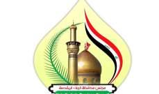 تسجيل حالة وفاة ثانية بفيروس كورونا في محافظة كربلاء العراقية
