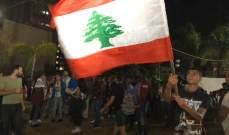 المحتجون تجمعوا في ساحة العلم- صور دون أي قطع للطرقات