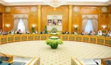 حكومة السعودية: ندين العدوان التركي على سوريا وما يمثله من تهديد للأمن والسلم الإقليمي