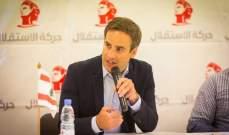 معوض: مبروك للبنان التصويت على إنشاء أكاديمية الانسان للتلاقي والحوار