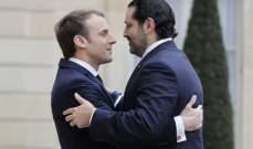 الحريري بعد لقائه ماكرون: سأطلق مواقفي السياسية بعد لقائي الرئيس عون