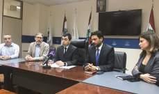 أبي خليل: وقعنا العقد مع IFC  لاعتمادها إستشاريا في معاونة الدولة على إنتاج الكهرباء