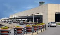 جهاز أمن مطار بيروت: الشريط المصور عن إشكال وتكسير مفبرك وليس داخل المطار
