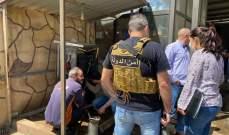 أمن الدولة:تسطير محاضر ضبط بحق محطات محروقات ومواد غذائية مخالفة بعكار
