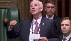 ليندسي هويل رئيسا جديدا لمجلس العموم البريطاني