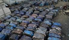 LBCI: ضبط 7 أطنان من حشيشة الكيف داخل براميل مخبأة في بورة خردة في دير زنون بالبقاع