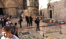 سقوط جزء من سقف كنيسة القيامة بمدينة القدس دون وقوع أي إصابات