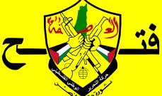 """""""فتح"""": مفاوضات """"حماس"""" مع إسرائيل تطبيق فعلي لصفقة القرن"""