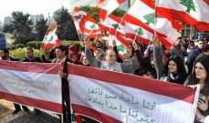 المعتصمون أمام بيت الوسط علقوا إضرابهم وسيلتقون الحريري الاسبوع المقبل