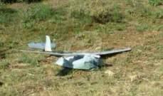 المنار: اسقاط طائرة استطلاع سعودية في مديرية ميدي بمحافظة حجة