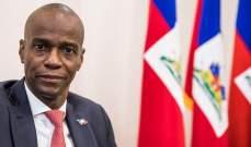 اعتقال المنسق الأمني لرئيس هايتي الراحل في إطار التحقيق حول اغتياله