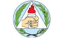 الشباب التقدمي: لإعادة النظر بقرار إجراء الامتحانات بالجامعة اللبنانية والذهاب نحو خيارات بديلة