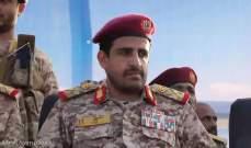 رئيس هيئة أركان الحوثيين: طريق السلام يبدأ بوقف العدوان ورفع الحصار