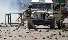 مقتل 9 أشخاص باشتباكات في الشطر الخاضع لسيطرة الهند من كشمير