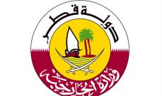خارجية قطر دانت بشدة استهداف حافلة سياحية في مصر: نرفض العنف والإرهاب