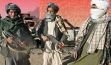 الدفاع الأفغانية تعلن مقتل 70 عنصراً من