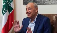 """MTV: معومات تقول إن تكتل """"لبنان القوي"""" سيصوت لبري لرئاسة مجلس النواب"""