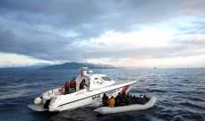 حرس السواحل التركي ينقذ 35 مهاجرا من الغرق
