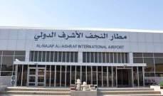 هبوط أول طائرة أرمينية في مطار النجف الدولي