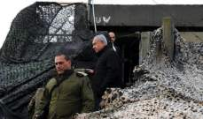 الشرق الاوسط:إسرائيل اتخذت مسألة الأنفاق كذريعة لاستكمال بناء الجدار في النقاط الحدودية