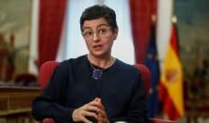 خارجية اسبانيا: الاتحاد الأوروبي يدرس فرض عقوبات على أفراد مرتبطين بأعمال العنف ببيلاروسيا