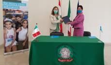سفارة إيطاليا: سنأهل 7 مدارس رسمية إضافية لتعزيز تعليم للأطفال والشباب