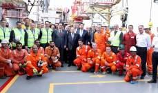لبنان يدخل التاريخ من باب النفط... والقنّب
