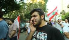 وقفة احتجاجية امام مدخل ساحة النجمة في بيروت تضامناً مع النقابي خليفة