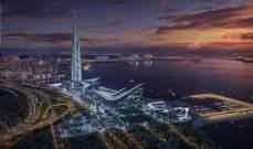 أطول برج أوروبي في روسيا سينتهي بالـ 2019