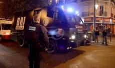 الشرطة الفرنسية: إعتقال والد وشقيق أحد الإنتحاريين في هجمات باريس