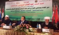 دريان: لمواجهة التطرف والتشدد وإبراز المفاهيم الصحيحة للدين الاسلامي