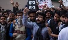 الشرطة الهندية تفرق آلاف المتظاهرين ضد قانون الجنسية في العاصمة