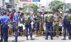 شرطة سيريلانكا تعثر على 87 جهاز تفجير قنابل في موقف الحافلات الرئيسي بكولومبو