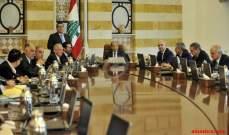 NBN: النقاش خلال اجتماع ممثلي الكتل في السرايا الحكومي يتنازعه موقفان