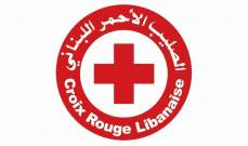 الصليب الأحمر: لعدم نشر وتداول معلومات خاطئة وأخبار غير صادرة عنا
