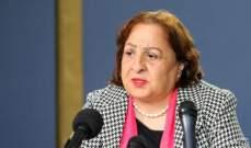 """وزيرة الصحة الفلسطينية: تسجيل 7 حالات وفاة و552 إصابة جديدة بـ""""كورونا"""""""