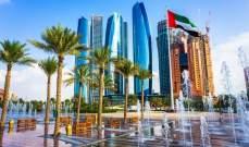 سلطات أبوظبي تمدد حظر السفر للإمارة بسبب كورونا أسبوعاً آخر
