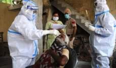 تسجيل 964 وفاة و70496 إصابة جديدة بكورونا في الهند خلال الـ24 ساعة الماضية